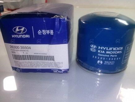 2630035504 Mobis Фільтр оливний Hyundai/KIA